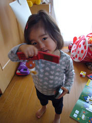 cellphone_picture-335.jpg